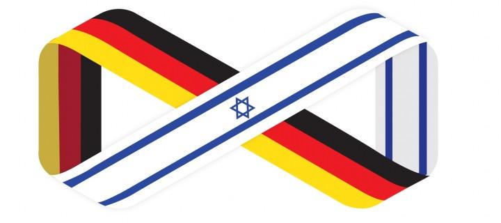 Wyndham Grand Frankfurt –  Eine  deutsch-israelische  Erfolgsgeschichte