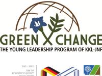 greenXchange Startup NRW-Israel